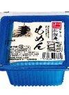 木綿豆腐 51円(税込)