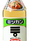 穀物酢 77円(税抜)