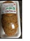 阿部善 うまい魚の野菜天 4枚+1枚入 10円引