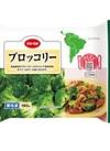 コープ ブロッコリー(冷凍) 180g 10円引