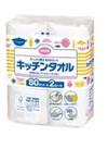 コープ キッチンタオル 80カット×2ロール 10円引