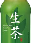生茶 60円(税抜)