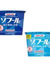 ソフール(プレーン/LT) 106円(税込)