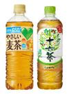 やさしい麦茶(650ml)/十六茶(630ml) 63円(税込)