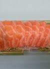 生銀鮭お刺身切盛り(養殖) 540円(税込)