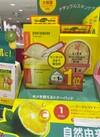 Vトナーパッド 3,278円(税込)