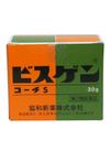 ビスゲンコーチS 767円(税込)