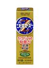 ピロエースZ 水虫薬 1,848円(税込)