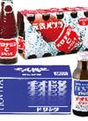 チオビタドリンクEX 625円(税込)