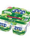 ビヒダスヨーグルト各種 149円(税込)