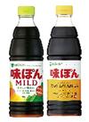 味ぽん、味ぽんMILD 268円(税込)