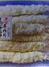 手造りえびフライ 734円(税込)