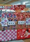🦐無限エビ🆚瀬戸しお🦐 116円(税込)