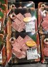 和牛よりどりセール 2,138円(税込)