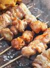 国産 焼き鳥(お惣菜コーナー) 20%引