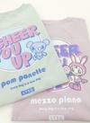ラブトキシック コラボTシャツ 1,650円(税込)