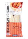 ダブルウインナー&タコスミート 248円(税込)