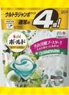 ボールドジェルボール 1,188円(税込)
