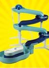 スライダーそうめん流し器 4,980円(税込)