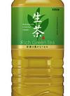 生茶 116円(税込)