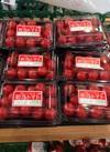 トマト 291円(税込)