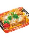 おいしいヒレカツ丼(自家製和風だし仕立て) 378円(税込)