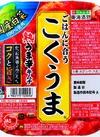 こくうま熟うま辛キムチ 214円(税込)