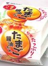 金のつぶたれたっぷり!たまご醤油たれ 83円(税込)