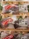 真鯛(養殖)切身 430円(税込)