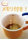 ★マグカップ★ 110円(税込)