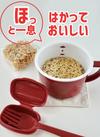 ☆マグカップ☆ 110円(税込)