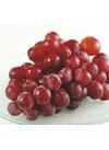 皮ごと食べられる種なし赤ぶどう(約600g) 378円(税込)