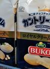 カントリーマアム ロイヤルクリームチーズ 246円(税込)