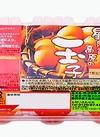 赤たまご(星降る高原の玉子) 138円(税込)