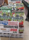 韓国伝統味付け海苔 430円(税込)