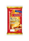 塩バターフランスパン 149円(税込)