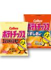 カルビーポテトチップス 68円(税抜)