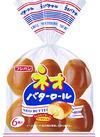 ネオバターロール 103円(税込)