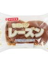 ちぎりパンレーズン 74円(税込)