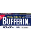 バファリンA 525円(税込)