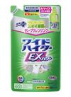 ワイドハイターEXパワー大サイズ詰替 283円(税込)