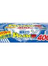 ドライ&ドライUP 140円(税込)