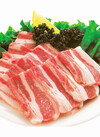 豚バラ焼肉用 258円