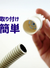 ★エアコン防虫・消音キャップ★ 110円(税込)