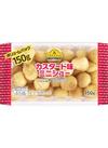 カスタード味ミニシュー(ボリュームパック) 192円(税込)