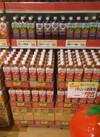 トマトジュース 214円(税込)