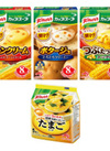 カップスープ各種(各8袋入)/ふんわりたまごスープ(5食入) 279円(税込)