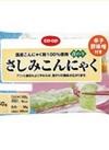 コープ さしみこんにゃく青のり辛子酢味噌 150g 10円引