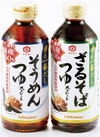 香る一番だし(ざるそばつゆ) 171円(税込)