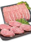 イベリコ豚ロース(解凍、生姜焼用、切身) 半額